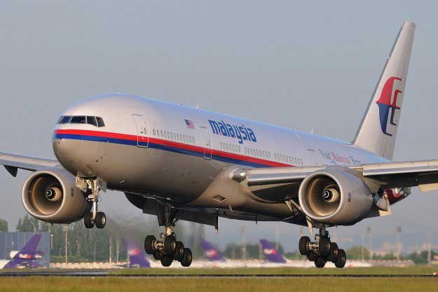 MH 179 makes emergency landing