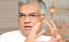 Prime Minister Wickremesinghe is slowly losing respect: SLFP