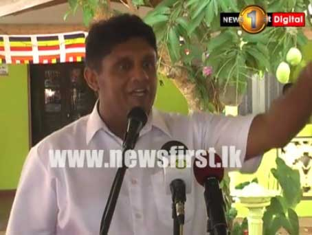 Opposition members are trying to break strong bond between president and prime Minister: Min. Premadasa