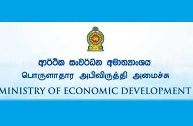 Fourteen thousand Economic Development Ministry officers transferred