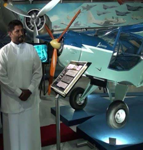 Narahenpita aircraft handed over to SL Air Force Museum
