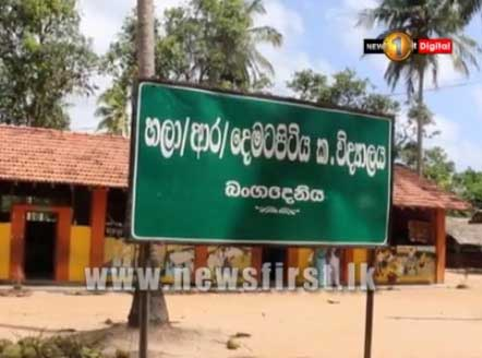 UNP writes a complaint to General Secretary of Parliament over COPE report