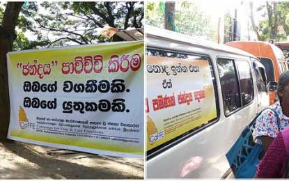 News1st-Sirasa-Shakthi initiate programme to elect a clean candidate – 'Think' commences in Kataragama