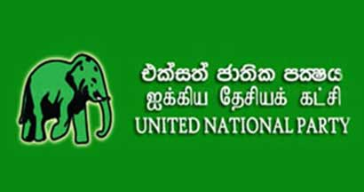 UNP working committee to convene today