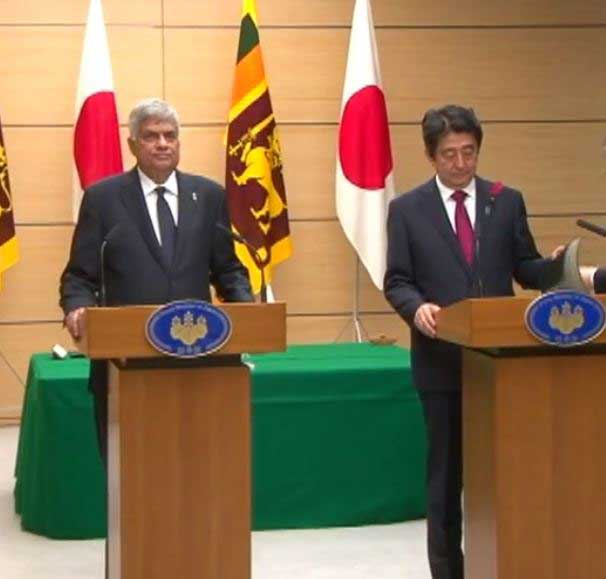 PM Wickremesinghe calls on Japanese Emperor; meets Premier Shinzo Abe