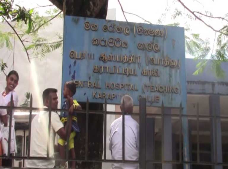 Karapitiya hospital doctors launch strike
