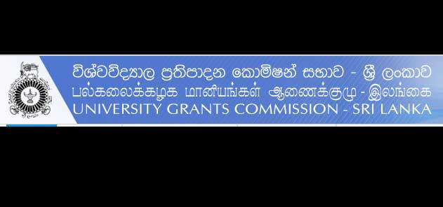 University entrance cut-off marks to be released