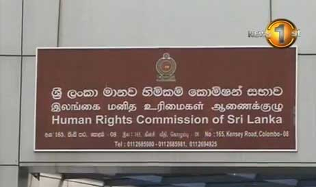 SL Human rights Commission summons Embilipitiya police officers