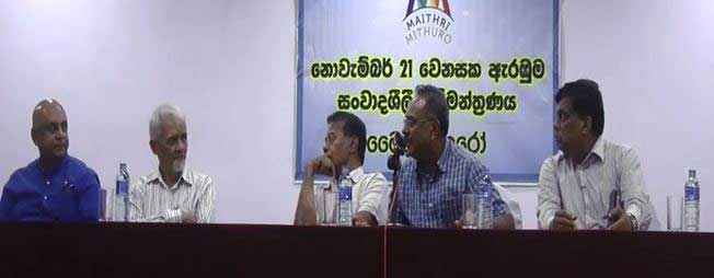 "Maithri Mithuro organisation holds conference to review ""people's revolution"""