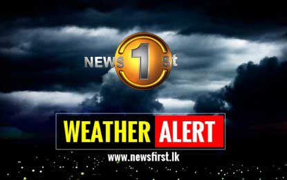 Weather Alert: Thundershowers expected countrywide