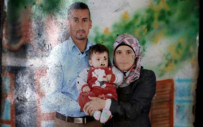 Israelis charged over fatal West Bank family attack in Palestine