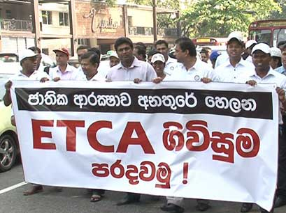 United Professionals Movement protests over Indo-Lanka Trade Services Agreement