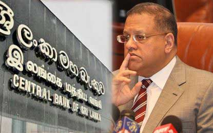 Who authorised the responsibilities given to Arjuna Mahendran?