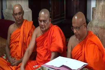 Ven. Godagama Mangala Thera appointed Chief Incumbent in Dambulla