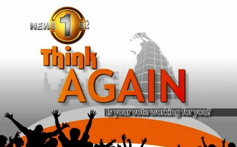 "News1st's ""Think Again"" teams travel far and wide in search of public opinion"