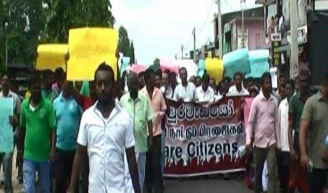 Several demonstrations organised against 'Pada Yathra'