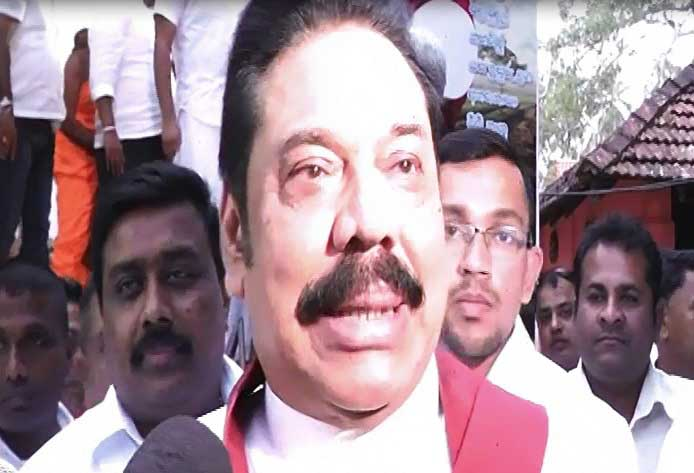 Min. Weerakkody responds to statements made by Mahinda Rajapaksa