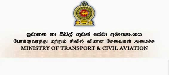 SL Railways Trade Union Alliance calls for cancellation of Cabinet decision on lands