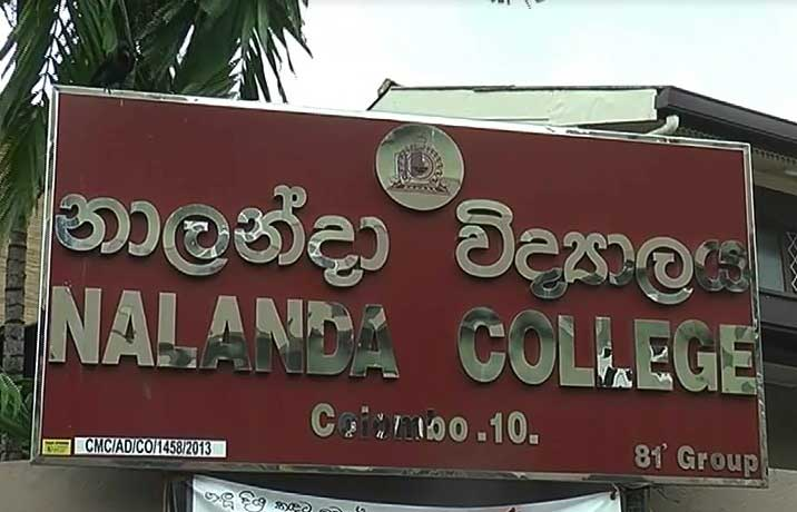 Bring offenders to book: Nalanda College in the limelight over corruption allegations