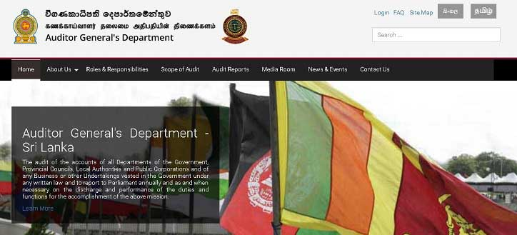 Auditor General Dept reports to be published on website