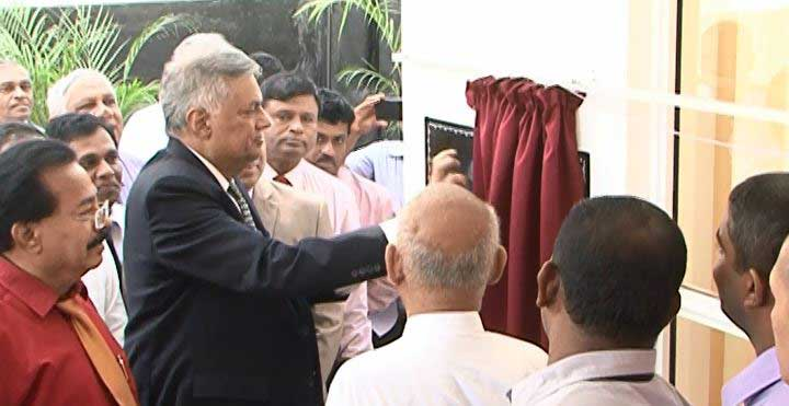 Premier Wickremesinghe opens new administrative building of Buhari Hotel