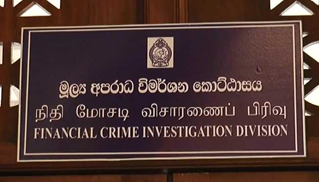 What will be the fate of Police FCID and its pending sixty two high-profile cases?
