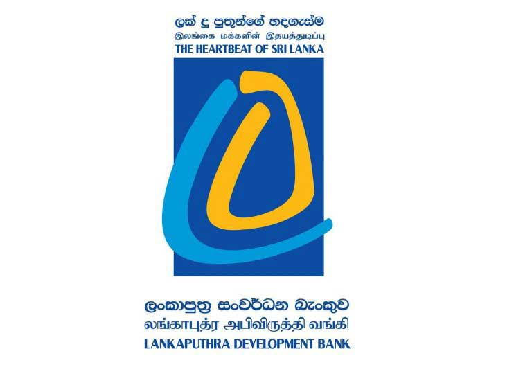 Delving deeper into Lankaputhra Development Bank procedures and other mysteries