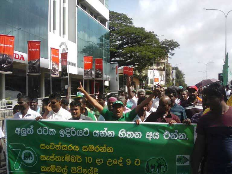 Live blog: UNP 70th Anniversary celebrations and convention