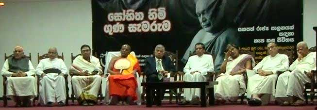 President, PM attend death anniversary memorial event for Ven Maduluwawe Sobitha Thero