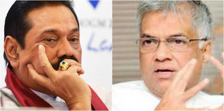 Premier Wickremesinghe, Mahinda Rajapaksa discuss constitutional reform process