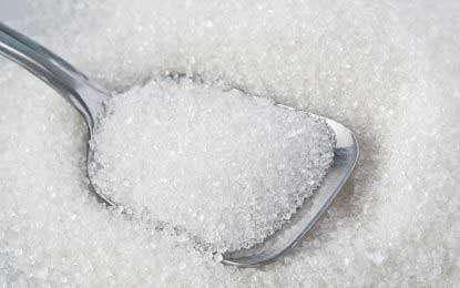 Industry and Commerce Ministry explores avenues to import sugar