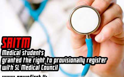 SAITM's graduating students gain right to provisionally register with SLMC