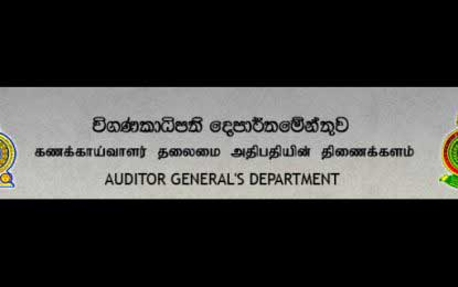 Audit report to be formulated over grade one admission irregularities