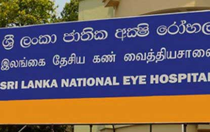 Colombo Eye Hospital restricts surgery procedures due to 'delay in supply'