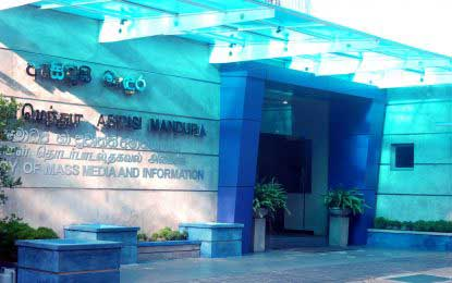 The press release mystery – Ministry of Mass Media to investigate