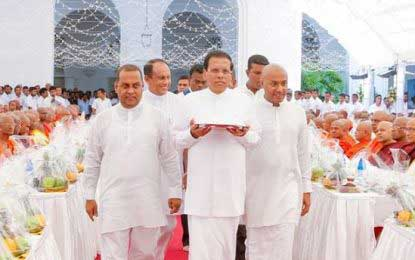 Event held to mark President Sirisena's second year as head of state