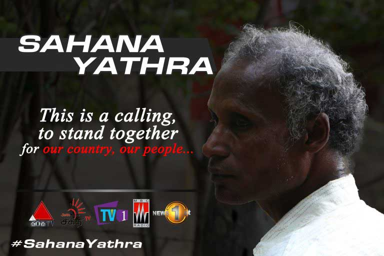 Collection points open for second day as Sahana Yathra prepares to reach out to the suffering