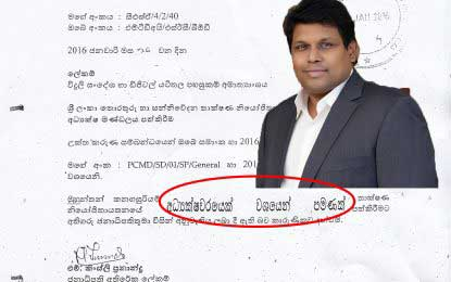From Director to CEO; How did it happen for Canagey?