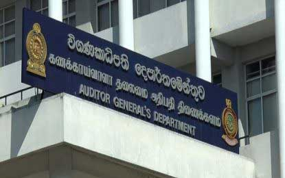 National Audit Bill ineffective after being revised for third time?