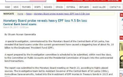 Bond scams caused Rs. 10bn loss to EPF – The Island newspaper reports