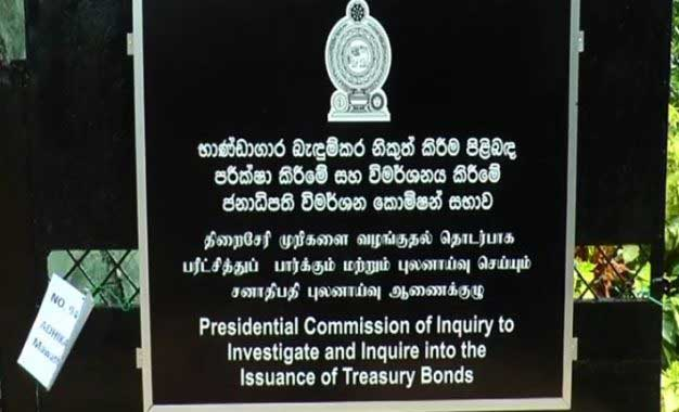 Presidential Commission on Bond Issue: Former Deputy Governor gives evidence