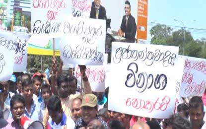 No cheers for Kalkudah's alcohol distillery -Angry Ampara residents take to the streets