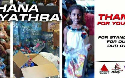 Sahana Yathra convoys to depart with aid for the distressed