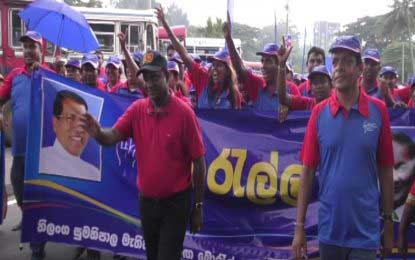 SLFP-led UPFA May Day rally held in Kandy