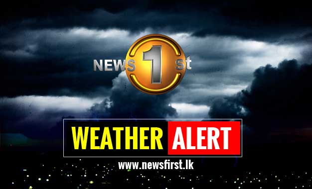 Weather alert: Seven districts at risk if rains continue for 24 hours – warns NBRO