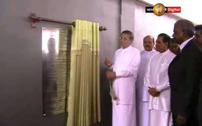 President declares open medicinal drug production facility in Pallekele