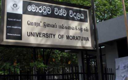 Moratuwa University closes its doors for two weeks
