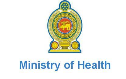 Health Ministry to sign 33 MoUs with 23 drug manufacturing companies