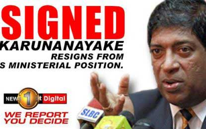 Ravi Karunanayake resigns from ministerial post