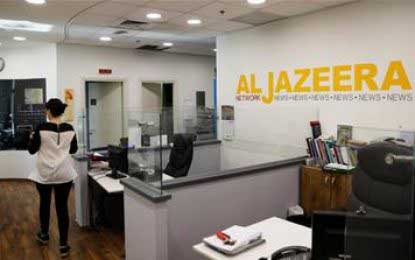 Israel moves to close local operations of Al Jazeera